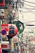 Osaka by Alkan Hassan