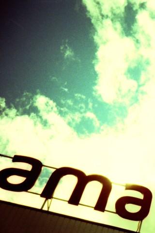 Poolga - Ama - LoV-E